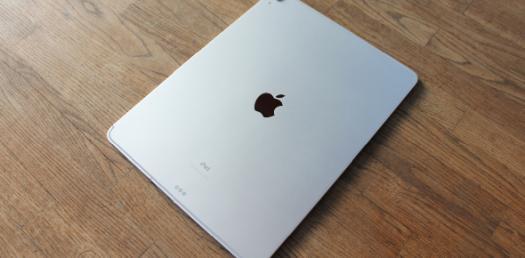 Apple Cto Requests- Knowledge Check