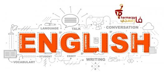 English 112