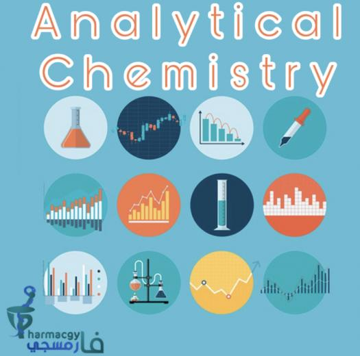 Analytical Chemistry ( Second )