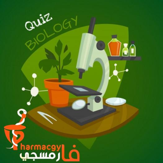 Bio Quiz About Pharmacy