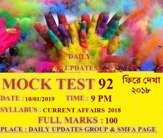 Daily Updates Mock Test 92