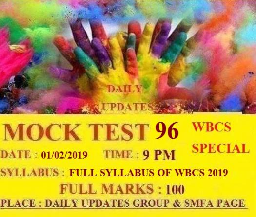 Daily Updates Mock Test 96