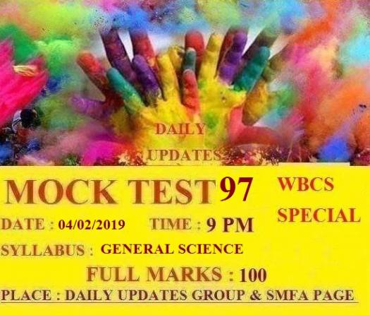 Daily Updates Mock Test 97