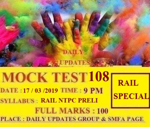 Daily  Updates  Mock  Test  108