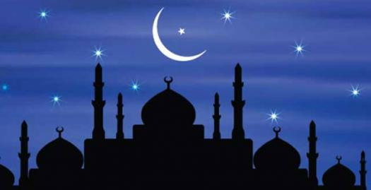 Ramadan: Trivia Quiz!