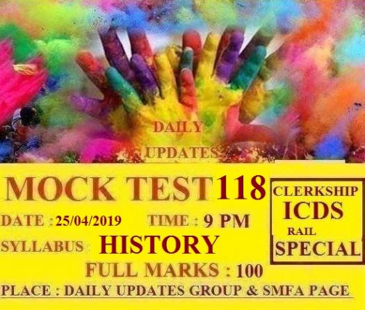 Daily Updates Mock Test 118
