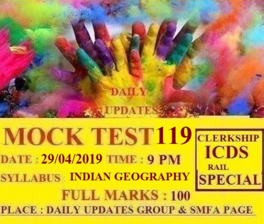 Daily  Updates Mock Test 119