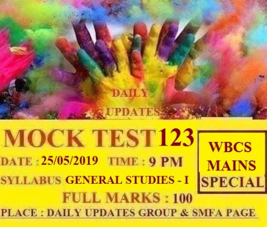 Daily  Updates  Mock Test 123