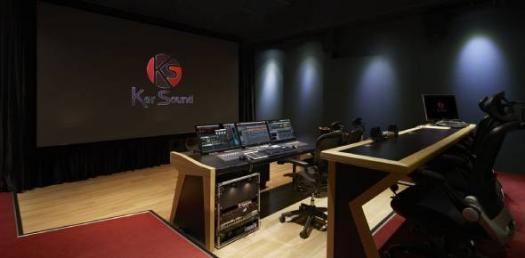 Gibilisco - Acoustics, Audio, And High Fidelity