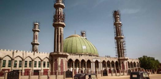 Islamic General Knowledge  Quiz Part 2
