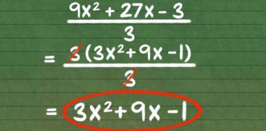 A Trivia Quiz On Simplifying Algebraic Expressions
