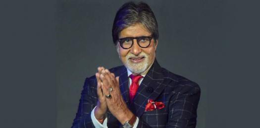 Amitabh Bachchan Screen Names Quiz!