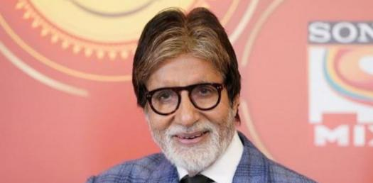 Who Is Amitabh Bachchan? Trivia