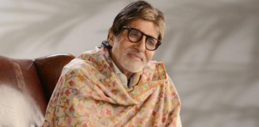 Amitabh Bachchan: The True King Of Bollywood Quiz