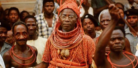 Ancient Ghana Trivia Challenge!