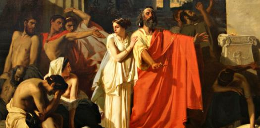 Oedipus Rex By Sophocles Quiz!