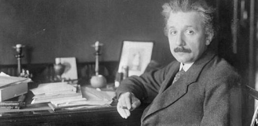 History Albert Einstein Quiz
