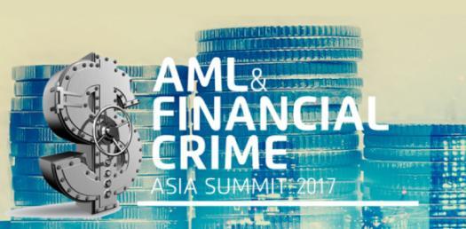 Amwal AML & Compliance Training