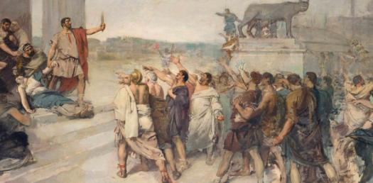 Quiz Over The Ancient Roman Republic!