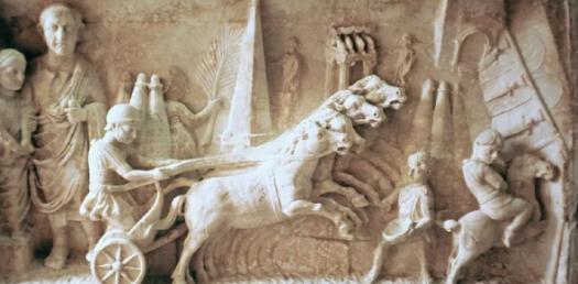Ancient Rome Emperor History Trivia Facts! Quiz