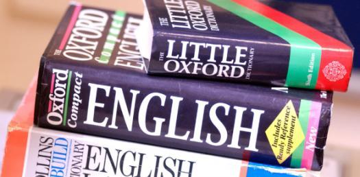 Ultimate English Grammar Trivia Quiz! Test