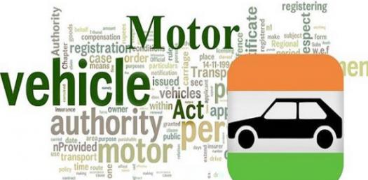 Test Your Knowledge About Motor Vehicle Act! Trivia Quiz
