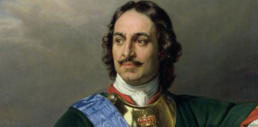 Biography Quiz On Peter The Great! Trivia Facts