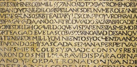 Latin Vocabulary Trivia Questions Test! Quiz