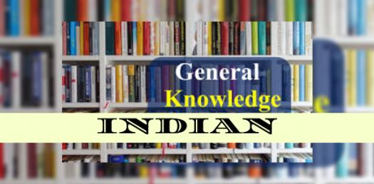 Indian General Knowledge Trivia Facts! Quiz