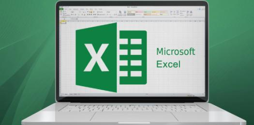 Basic Test On MS Excel Spreadsheets! Quiz