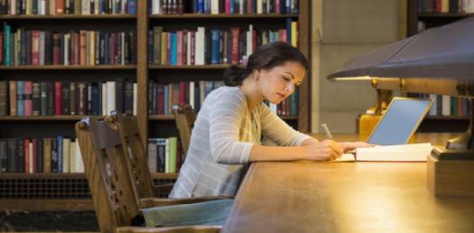 Library Research Skills Test! Trivia Quiz