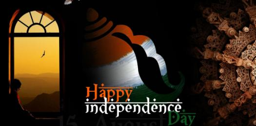 Trivia Quiz: What Do You Know About Indian Independence Day?