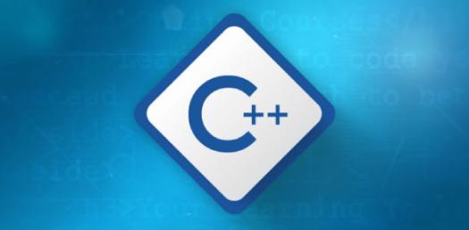 C++ Programming Advanced Level Test! Trivia Quiz - ProProfs Quiz