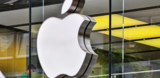 Apple: A Premium Trivia Quiz For iOS 5 Users!