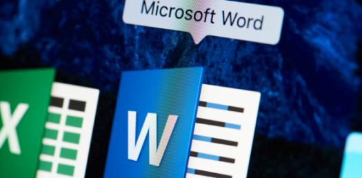 Microsoft Word Tools And Functions! Trivia Questions Quiz