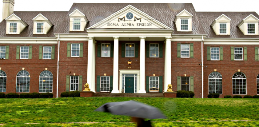History Of Sigma Alpha Epsilon: Trivia Quiz!