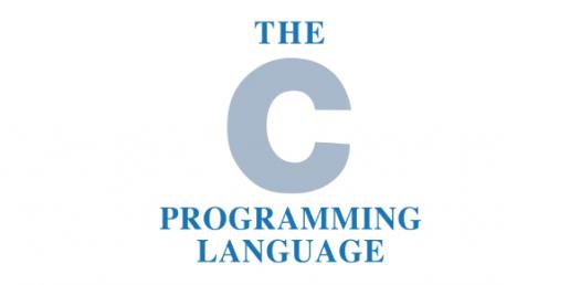 C Language Programming Trivia Questions! Quiz