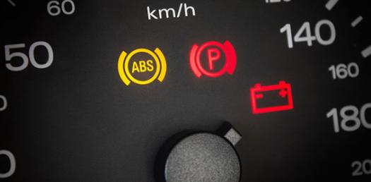 Car Dashboard Warning Lights And Symbols! Interesting Trivia Quiz