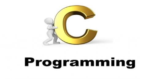 C Programming Language: Basic Trivia Test