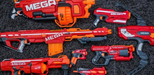 Which Nerf Gun Is For You?