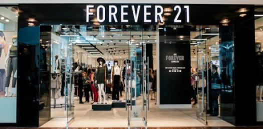 Forever 21: Trivia Quiz On Cashier! Test