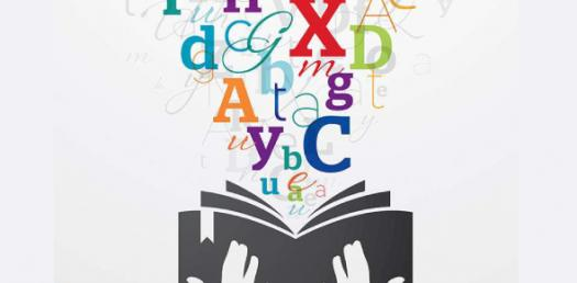 Quiz: Take This Vocabulary Test