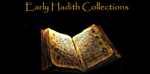 Amazing Trivia Quiz On Hadith