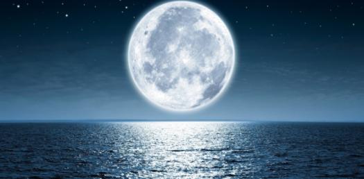 Short Trivia Facts Quiz On Moon!