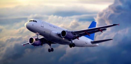 CDC 2T271 : Trivia Quiz On Air Transportation! Test