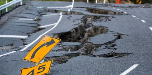 Trivia Quiz On Earthquake