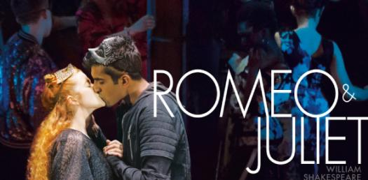 Romeo And Juliet Trivia Quiz