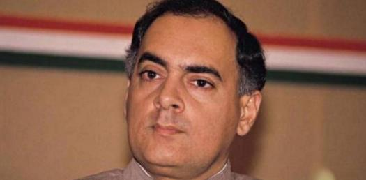 Quiz: How Much Do You Know About Rajiv Gandhi?