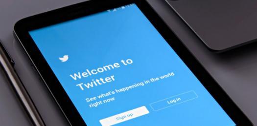 Are U A Twaddict - Twitter Addict?