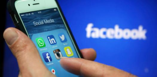 What Do Your Facebook Habits Reveal About You? Quiz